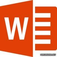 تغییر واحد های اندازه گیری در Microsoft Word