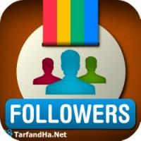 چه کاربرانی شما را در اینستاگرام آنفالو (UnFollow) کرده اند؟
