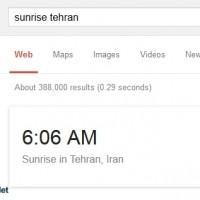 ترفند مشاهده زمان طلوع و غروب آفتاب با استفاده از گوگل