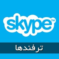 آموزش مکالمه تصویری گروهی در اسکایپ (نسخه موبایلی)