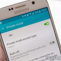 با قابلیت Private Mode فایل های خود را در گوشی های گلکسی مخفی کنید