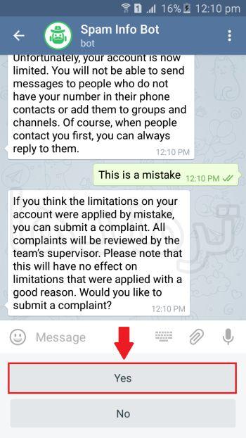 آموزش ریپورت تلگرام