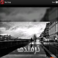 آموزش قرار دادن تصویر پروفایل بدون نیاز به برش (واتس اپ)