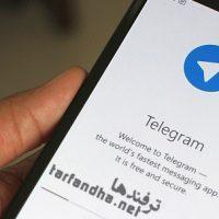آموزش تنظیمات نوتیفیکیشن تلگرام
