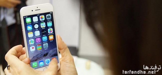 چگونه آی کلود (iCloud) را بر روی آیفون یا آیپد فعال و استفاده کنیم؟