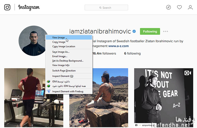 See-Instagram-Profile-Pictures-at-Full-Size-1