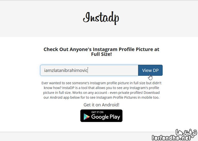 See-Instagram-Profile-Pictures-at-Full-Size-6