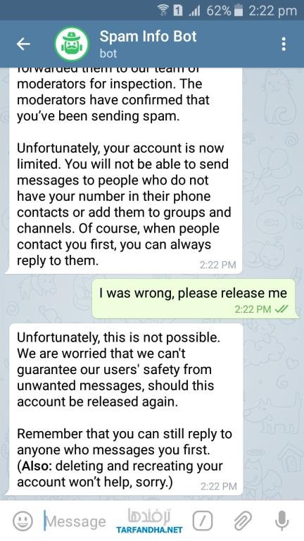 telegram_report_tarfandha_4