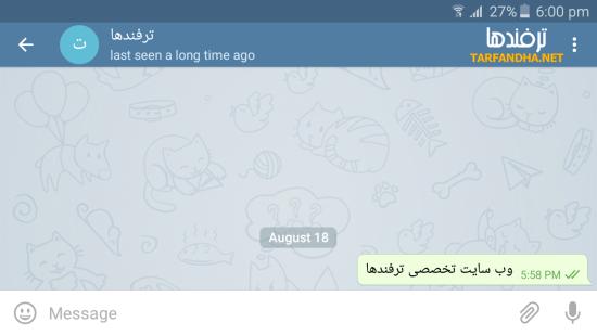 telegram unblock-3