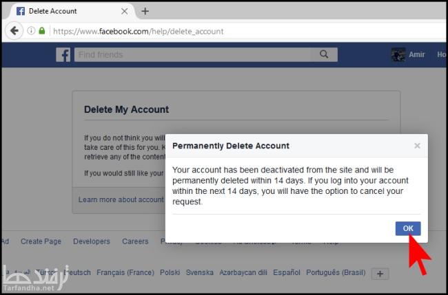 facebook_delete_acc_4