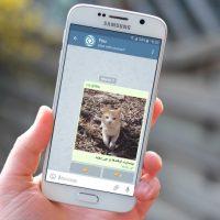 ترفند افزودن قابلیت لایک به پست های تلگرام
