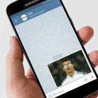 اضافه کردن صورتک و ماسک به پروفایل و عکس های تلگرام