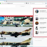 مشاهده استوری های اینستاگرام از طریق نسخه وب