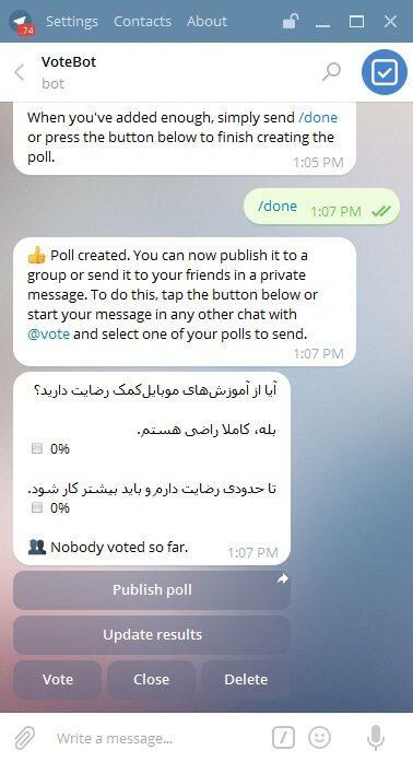 معرفی 23 مورد از بهترین ربات های تلگرام (Telegram Bot)
